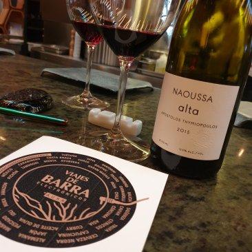 Vinos Abarra